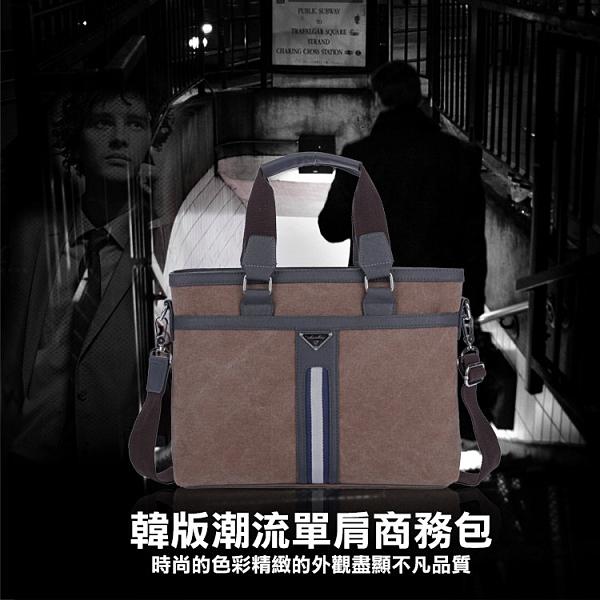 ※【福利品】潮流款 13.3吋 韓版單肩商務包 手機 平板 筆電 手提 辦公 公事包 側背包 斜背 帆布包