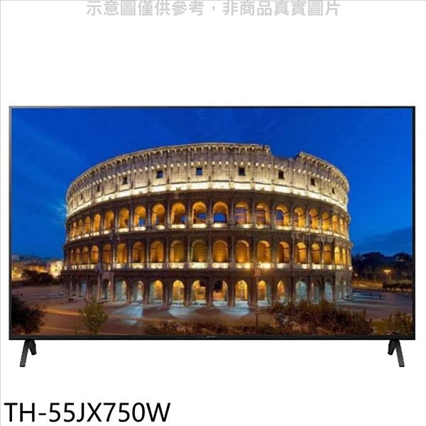 Panasonic國際牌【TH-55JX750W】55吋4K聯網電視(含標準安裝)