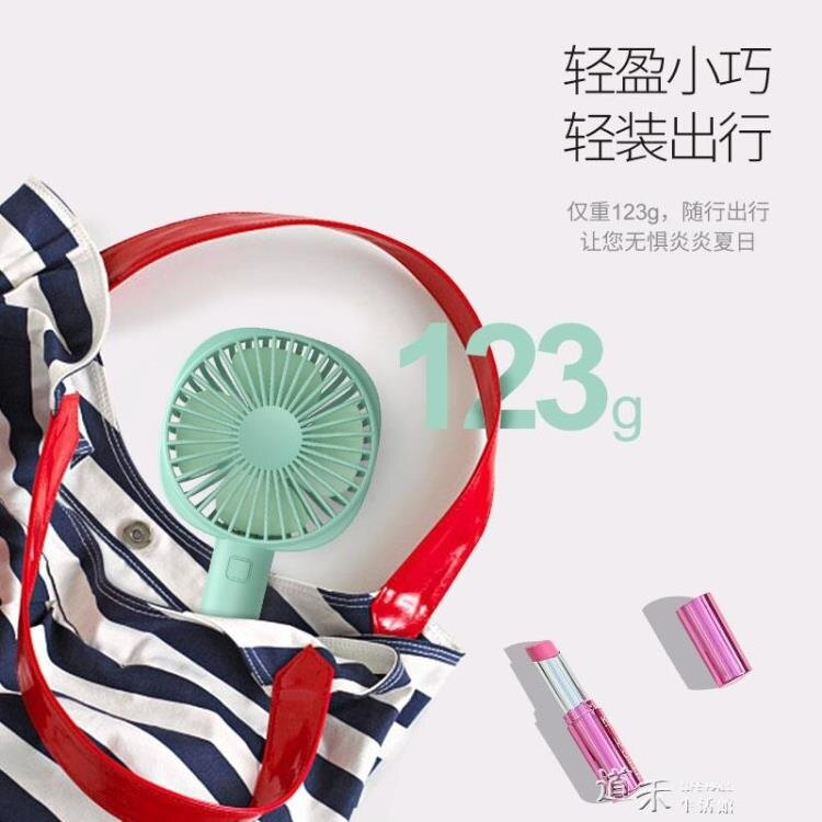 小風扇usb迷你靜音可充電風扇辦公室桌面學生宿舍手持隨身便攜式