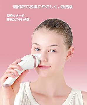 Panasonic【日本代購】 松下 離子美容儀 濃密泡沫護理EH-SC67-P