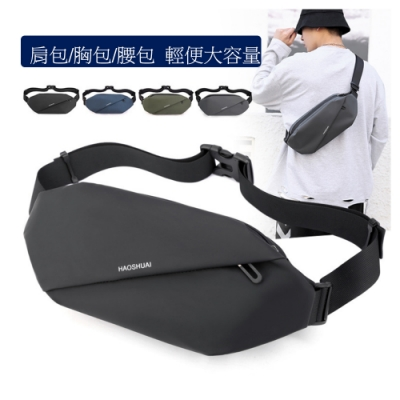 A CLASSIC-帥氣潮款男士手機包腰包(腰包)