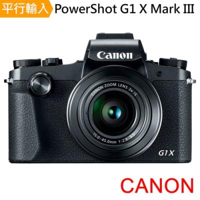 【快】Canon G1X III 數位相機(中文平輸)