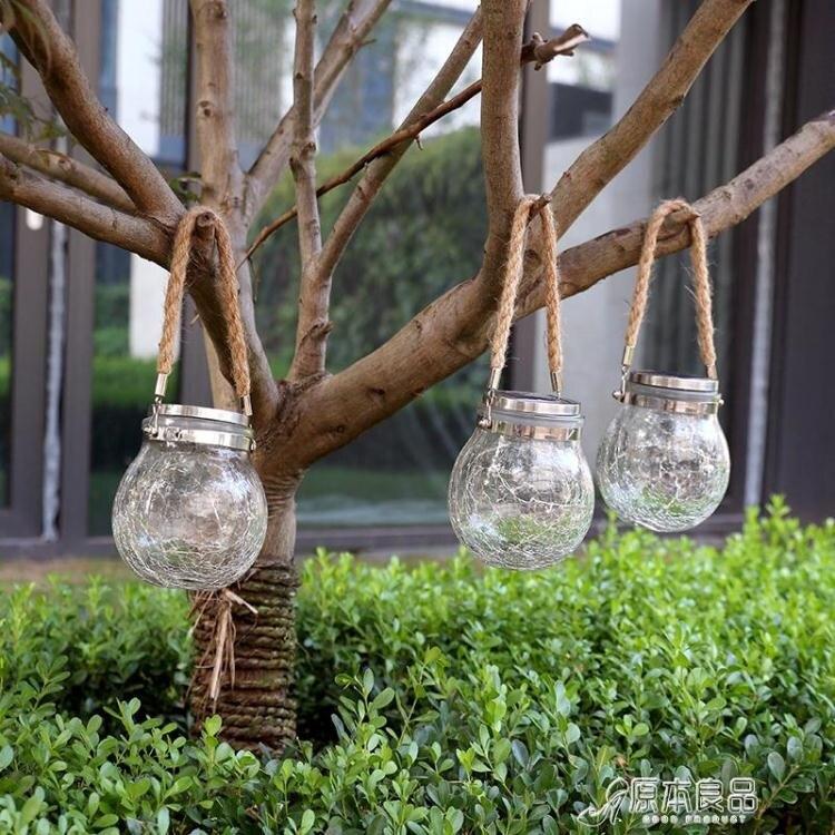 太陽能燈led太陽能燈別墅庭院裝飾花園佈置院子陽台戶外家用防水景