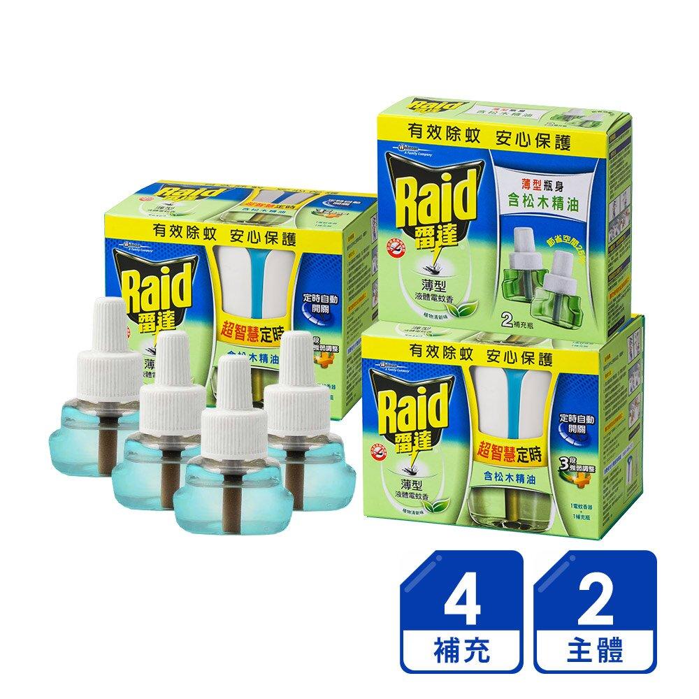 1主體+5補充   雷達 超智慧薄型液體電蚊香器+補充瓶-植物清新味41m