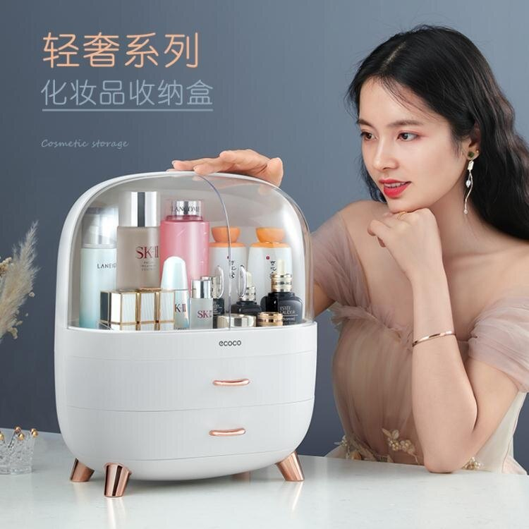 化妝品收納盒桌面大容量防塵口紅護膚刷整理架子網紅梳妝臺置物架 芭蕾朵朵