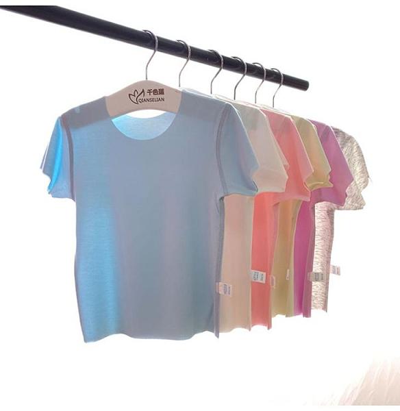 6060354976莫代爾兒童無痕短袖新生嬰兒寶寶夏季打底夏季T恤薄款 格蘭小鋪