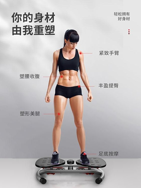 扭腰機瘦腰家用懶人健身轉腰神器跳舞轉盤女收腹運動器材 青木鋪子