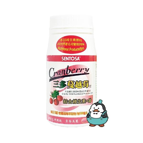 三多 蔓越莓錠 90錠 : 綜合維生素 鐵