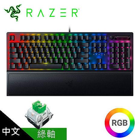 Razer 雷蛇 BlackWidow V3 黑寡婦蜘蛛幻彩版 機械式鍵盤(中文/綠軸)