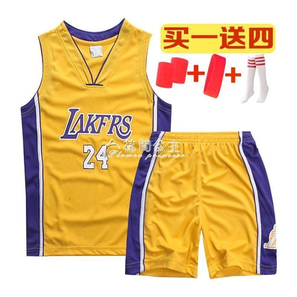 兒童籃球服套裝24號科比球衣夏季小孩學生男中大童運動背心訓練服