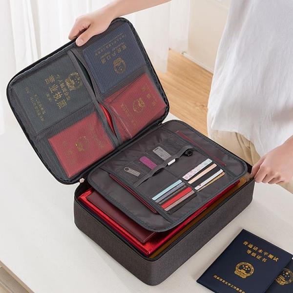 證件收納包 家庭護照出生證書寶寶證件收納包便攜式房產結婚證收納盒旅行家用 古梵希