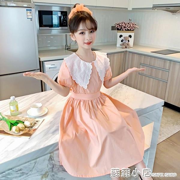 女童洋裝2021夏裝新款韓版7歲8洋氣小女孩純棉兒童短袖公主裙子 蘇菲小店