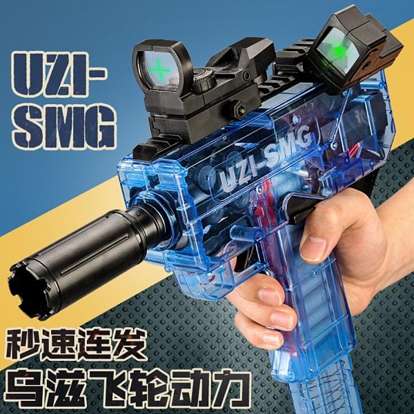 台灣現貨 當天寄出 UZI 玩具槍 海綿軟彈槍 電動軟彈槍 衝鋒槍 玩具槍 戶外對戰 兒童 電動 連發EVA