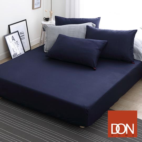 加大 / 200織精梳純棉床包枕套三件組 / 深邃藍-極簡生活 / 網路限定 / DON