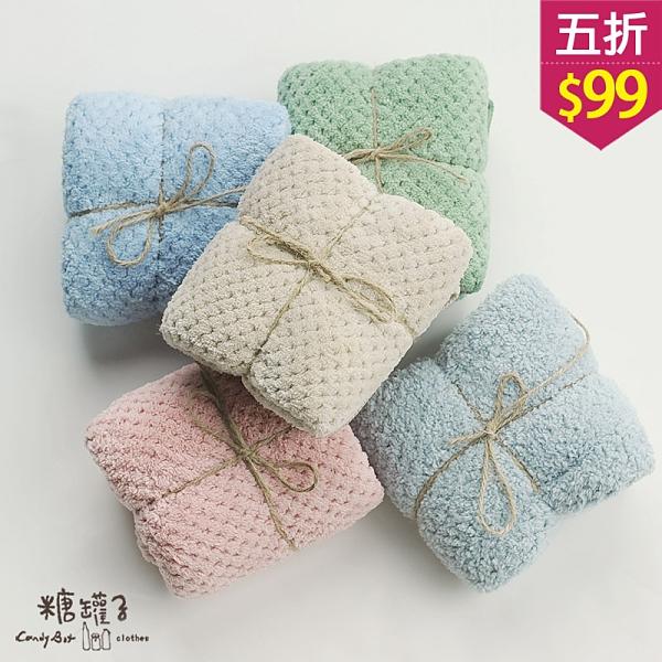 【五折價$99】糖罐子滾邊素面純色毛巾→預購【PP0641】