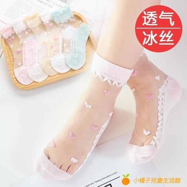 兒童水晶襪子春秋薄款女童純棉冰絲襪中大童公主花邊寶寶夏季小孩【小橘子】