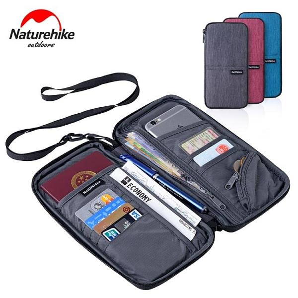 證件包 多功能證件包護照包旅遊收納防水卡包錢包旅行機票夾保護套 伊衫風尚3C數碼店