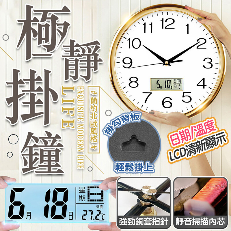 長江phone多功能led顯示萬年曆掛鐘