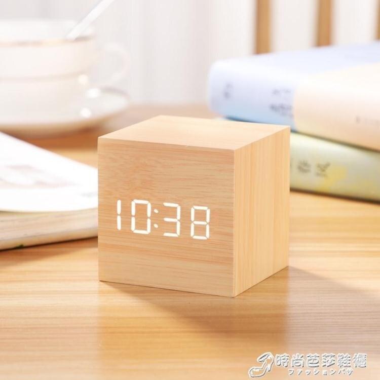 迷你鬧鐘創意個性懶人學生用床頭小型簡約電子小鐘表宿舍桌面時鐘 芭蕾朵朵