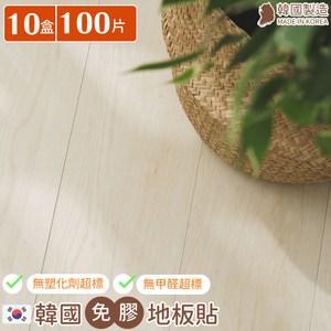 樂嫚妮 免膠科技地板地磚-韓國製-7坪-配對木色-盒裝100片KW5141