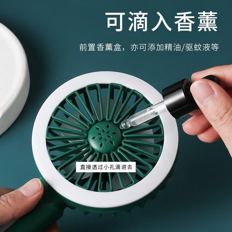 手持風扇 USB小風扇便攜靜音香薰辦公室桌面大風力迷你手拿電風扇