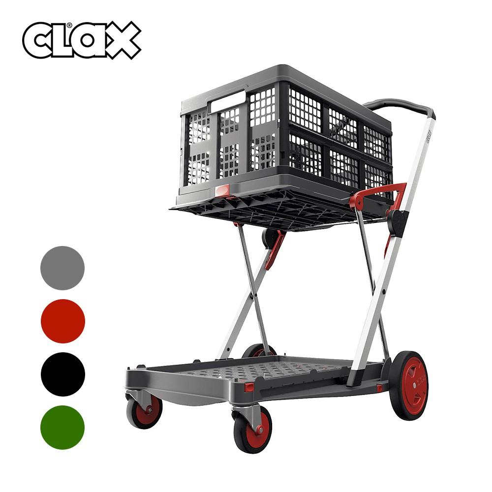 德國CLAX 多功能折疊式手推車 (孔雀绿/耀石灰/寶石紅/經典黑)