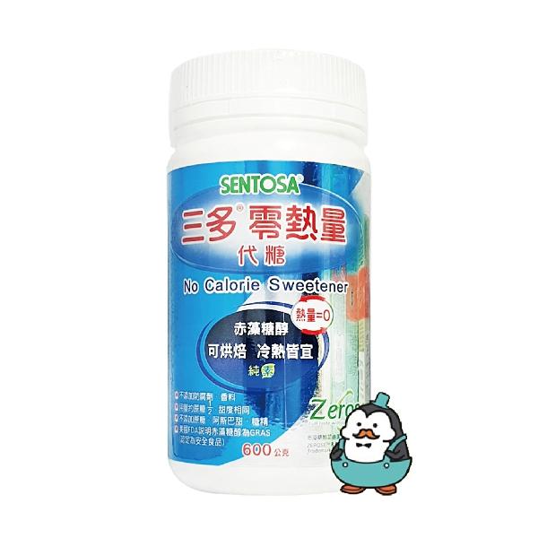 三多 零熱量代糖 600g/瓶 : 赤藻糖醇 純素