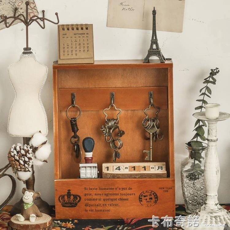 玄關鑰匙收納門口進門掛墻壁掛式鞋櫃掛架入戶鑰匙掛鉤家用木制 芭蕾朵朵