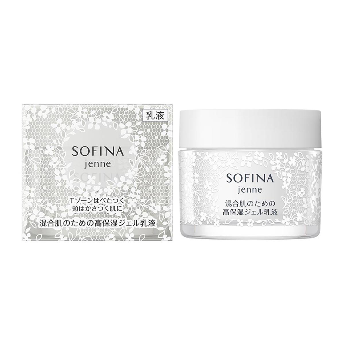 SOFINA蘇菲娜 透美顏控油水凝乳液50g【康是美】
