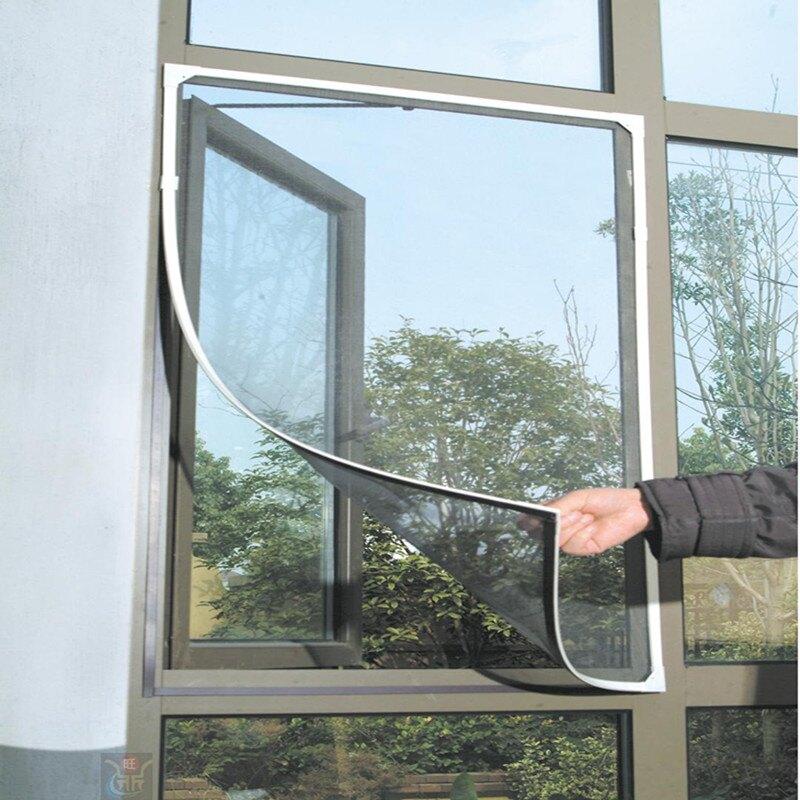 自粘紗窗網 磁性磁吸家用自粘防蚊紗窗自裝卡槽設計可自由更換紗網可定製修剪『XY18157』