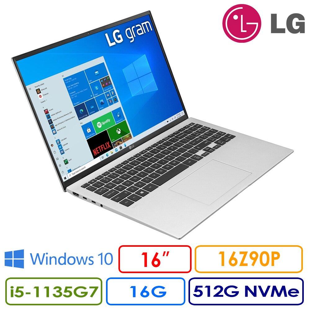 【LG 樂金】Gram Z90P 16Z90P-G.AA56C2 銀輕薄筆電(i5-1135G7/16G/512G NVMe/WIN10)