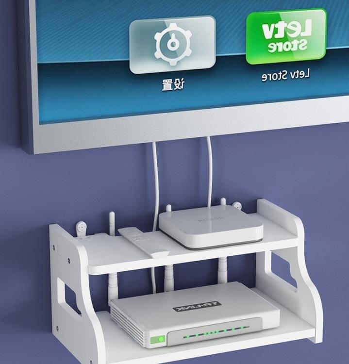 wifi墻上電視機頂盒置物架免打孔墻壁路由器收納盒壁掛式掛墻支架 芭蕾朵朵
