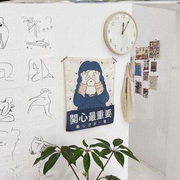 早睡早起掛布布置布藝梳妝臺墻布勵志標語壁毯掛件掛飾墻壁背景 璐璐