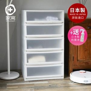 【+O家窩】日本製 悠納霧透PP五層抽屜收納櫃-DIY-送日製抗菌液單一規格