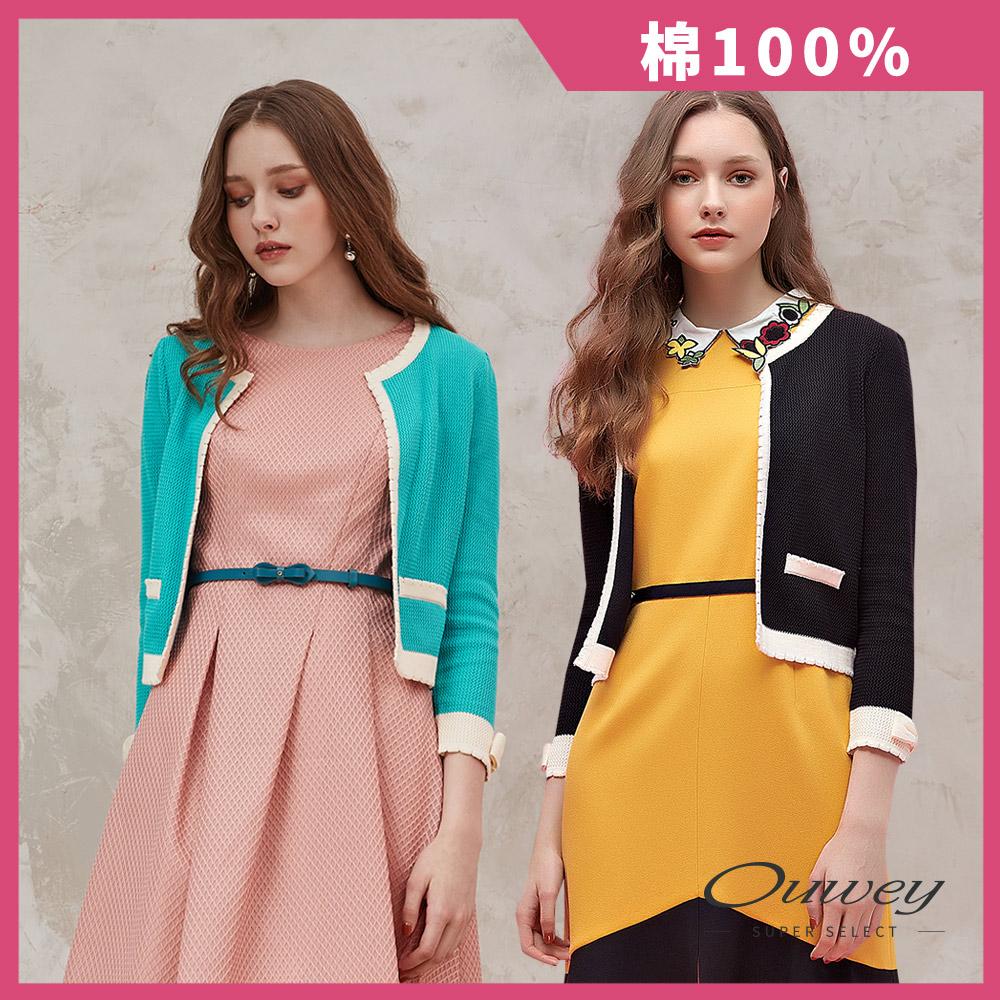 OUWEY歐薇 質感緹花配色針織小外套(黑/綠)H68502