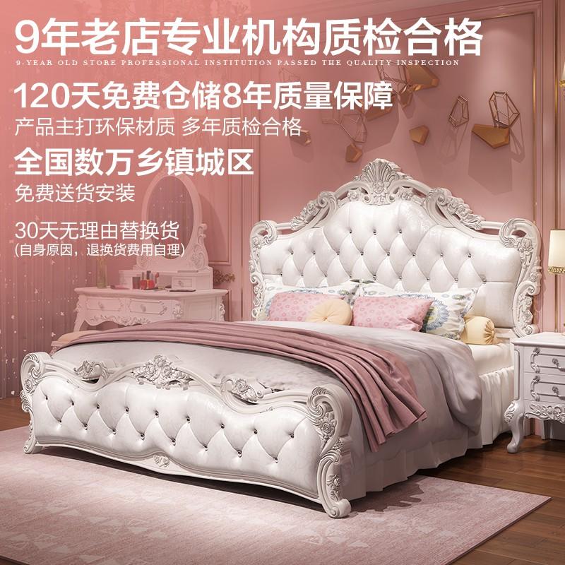 【熱銷爆款】歐式床 現代簡約公主床雙人床1.51.8米田園婚床主臥家具組合套裝【印象家具】