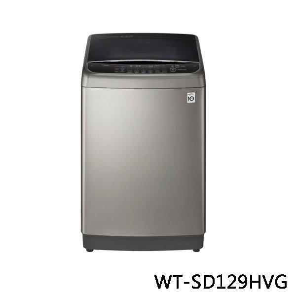 LG 樂金 DD變頻直立式洗衣機 極窄版 WT-SD129HVG 12公斤 不鏽鋼銀 原廠保固 結帳更優惠 黑皮TIME