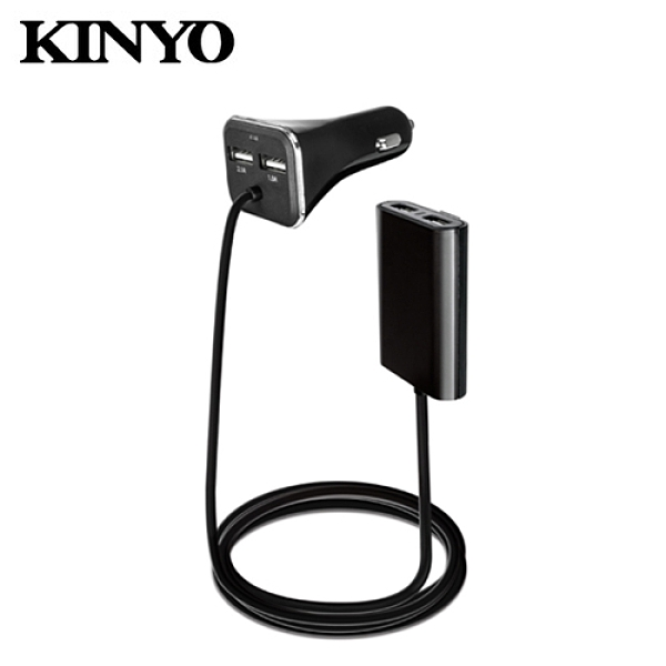 【KINYO 耐嘉】CU-59 背夾式USB 4孔車用充電器