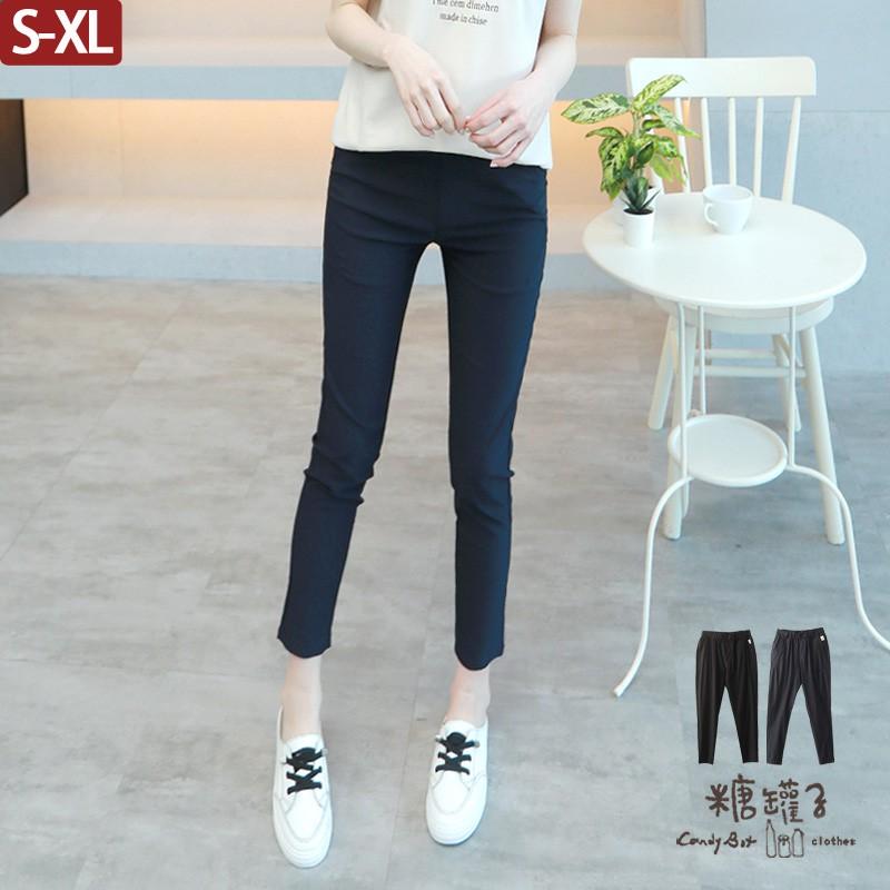 糖罐子雙釦英字布標口袋造型縮腰純色長褲《預購》(S-XL)【KK7172】