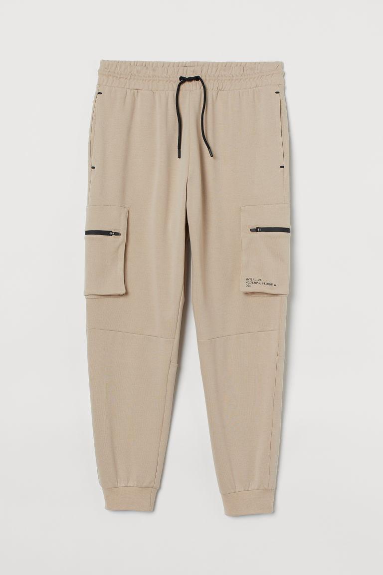 H & M - 褲管袋慢跑褲 - 米黃色