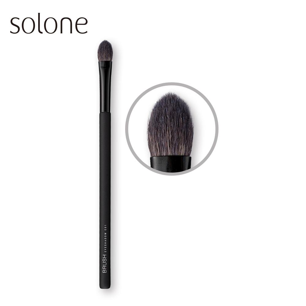 【滿額贈洗刷噴霧】Solone 大藝術家玩色眼窩鋪色刷-E01