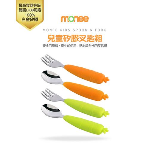 韓國monee - 100%白金矽膠寶寶智慧不沾桌叉匙組 - 綠色