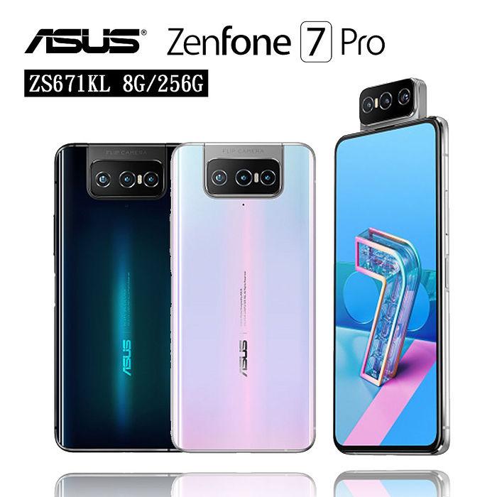 ASUS ZenFone 7 Pro ZS671KS (8G/256G)翻轉三鏡頭5G雙卡機宇曜黑