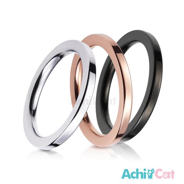 AchiCat 鋼戒指 白鋼尾戒 素面三色戒 三環戒指 可單獨配戴 A622