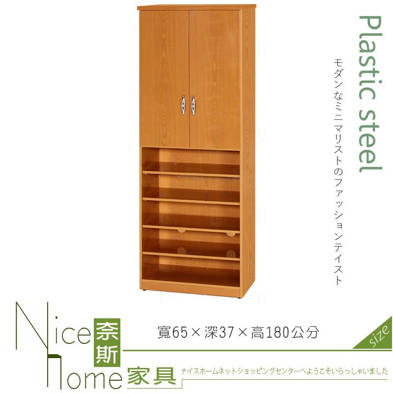 奈斯家具nice121-11-hx (塑鋼材質)2.1高6尺雙門下開放鞋櫃-木紋色