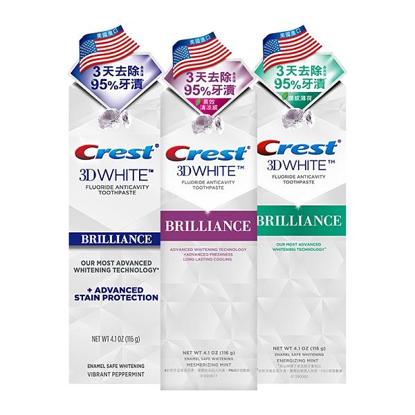 美國 Crest 專業鑽白牙膏 鑽感薄荷/長效清新/鑽亮炫白 116g【BG Shop】3款供選