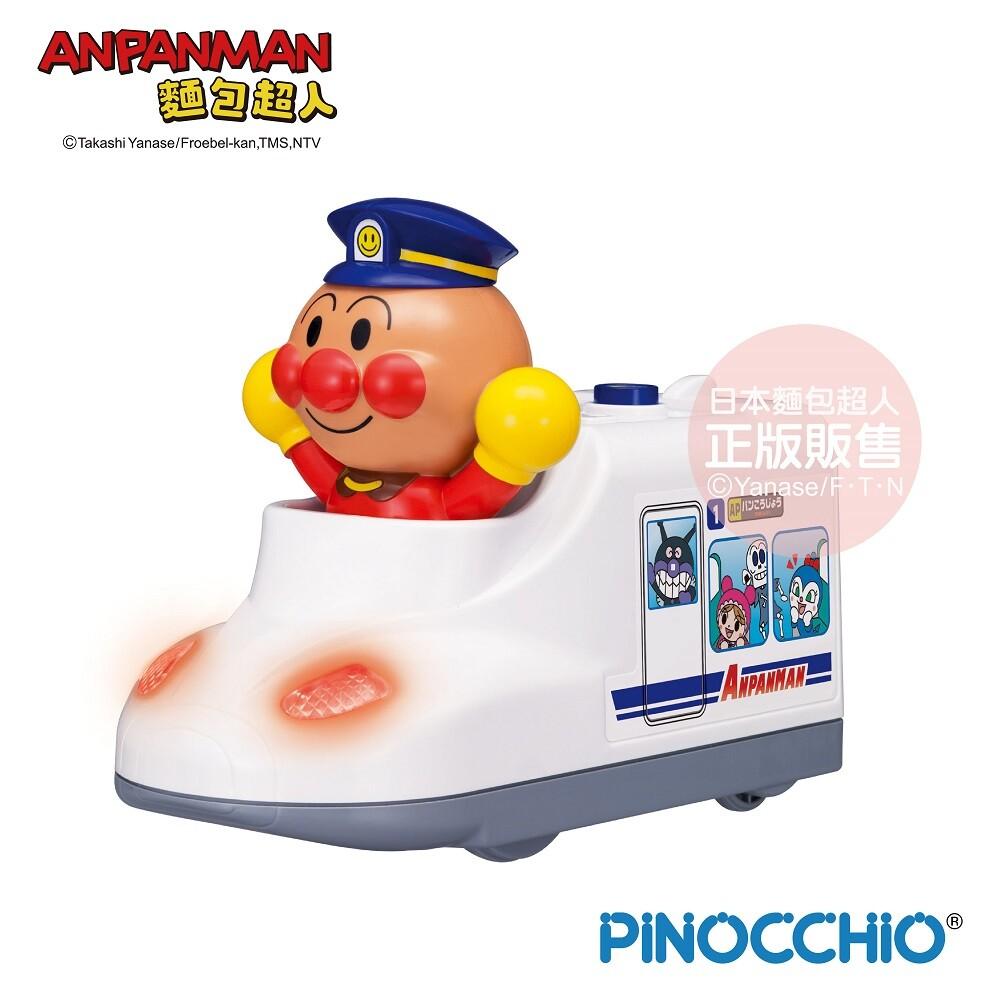 anpanman 麵包超人-麵包超人有聲造型新幹線(1.5y+)