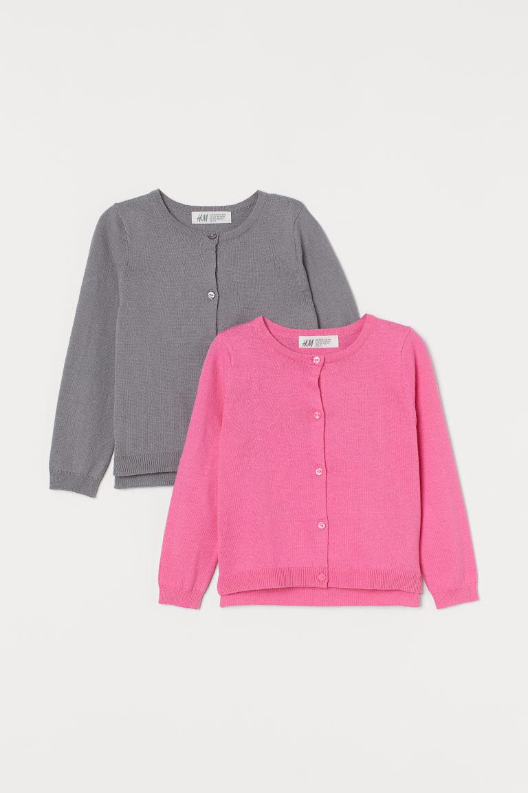 H & M - 2件入精織開襟衫 - 灰色
