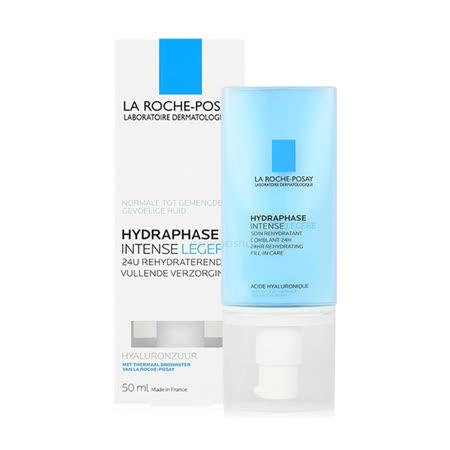 La Roche-Posay理膚寶水 全日長效玻尿酸修護保濕乳(清爽) 50ml