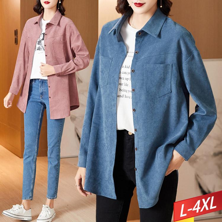 翻領排釦純色口袋襯衫(2色) L~4XL【774503W】【現+預】-流行前線-